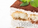 Рецепта Ванилово Тирамису без яйца и алкохол с бишкоти, маскарпоне и сметана